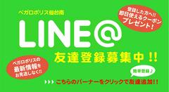 line-thumb-240xauto-496.jpg